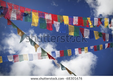 Mantra on the prayer flags in the wind, Bhutan