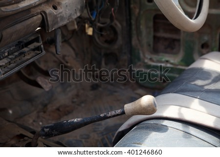 Manual gearbox of a car.