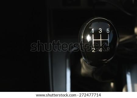 Manual Transmission, handle macro - stock photo