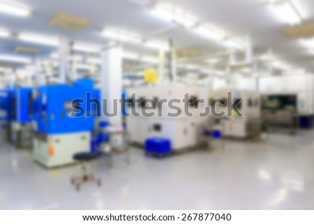 manufacturing factory blurred - stock photo