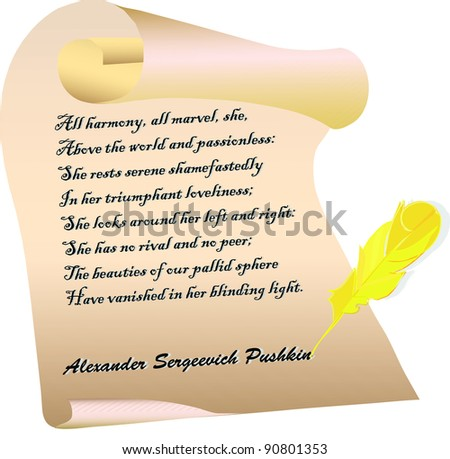 manuscript - stock photo