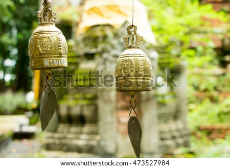 Many bells at temples in northern Thailand.