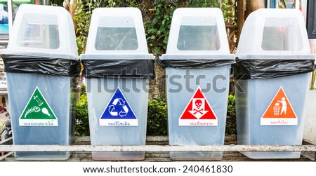Many color of waste icons with bins on stand near footpath, concept waste management - stock photo