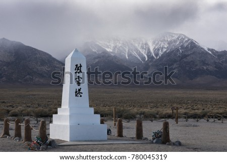 "Manzanar Obelisk with Japanese writing ""I REI TO"" which means ""Soul Consoling Tower""with the snowcapped Sierra Nevada Mountains in the background"