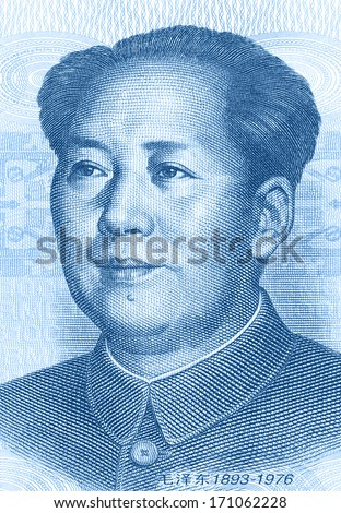 Mao Zedong - stock photo