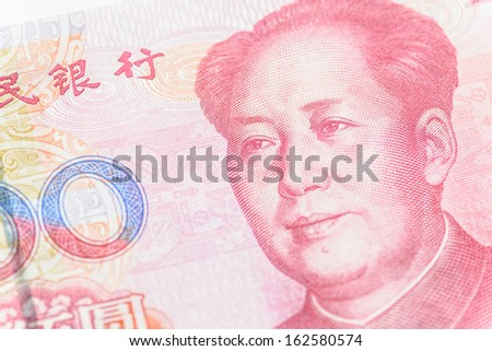 Mao Zedong on RMB - stock photo