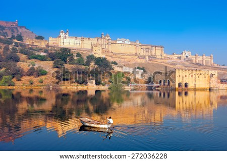Maota Lake and Amber Fort in Jaipur, Rajasthan, India, Asia - stock photo