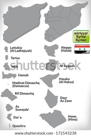 Map of Syria with borders in gray - stock photo