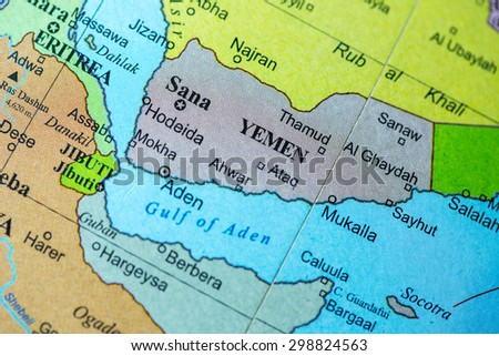 Map view of Yemen on a geographical globe.