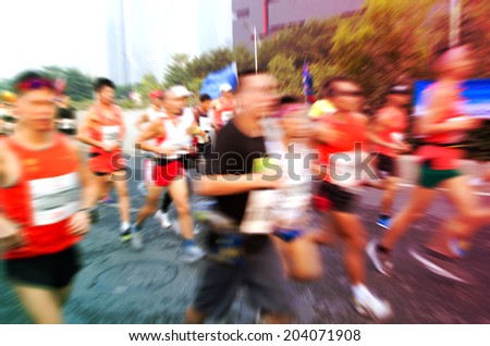 Marathon runners in the race