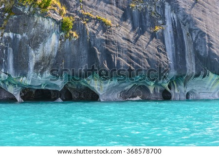 Marble Caves of lake General Carrera (Chile) - stock photo