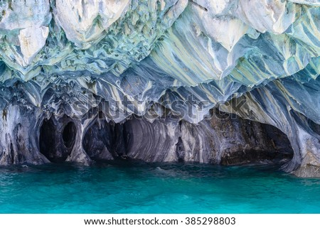 Marble Caves of lake General Carrera (Chile)