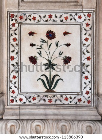 Marble Panel With Inlay, Red Fort, Delhi
