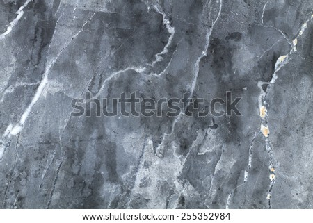 Marble patterned, Marble texture - stock photo
