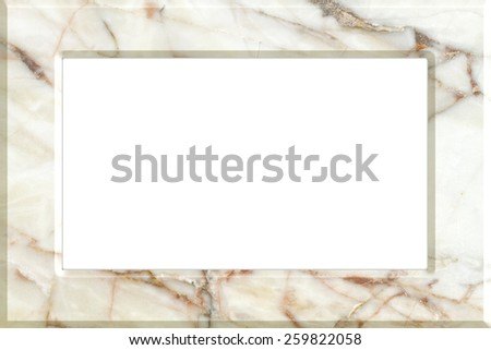 Marble picture frame isolated ,isolated on white background, with clipping path - stock photo
