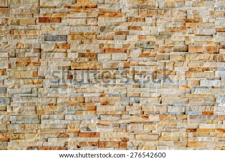 Marble Stone Wall Background, Natural Color - stock photo