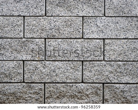 marbled stone wall texture - stock photo