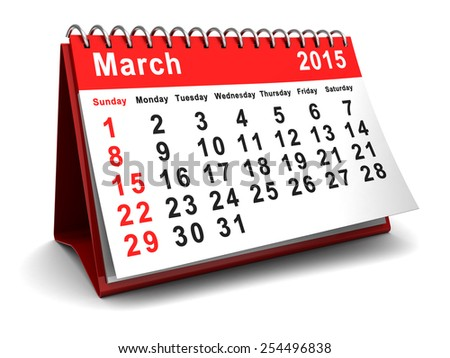 march 2015 folding calendar over white background - stock photo