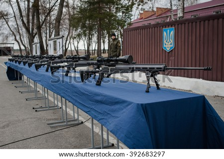 March 18, 2016. Kiev region, Ukraine. National Guard of Ukraine Training Center. Presentation of a new type of rifle.