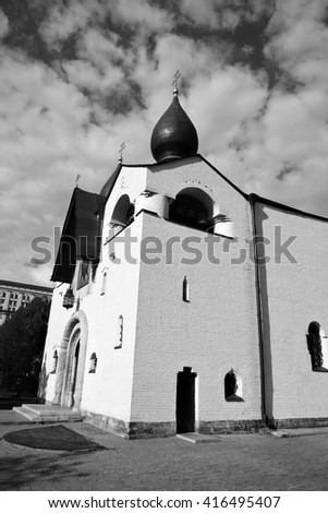 Marfo-Mariinsky Convent of Mercy in Moscow. Black and white photo.