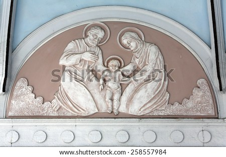 MARIJA BISTRICA, CROATIA - JULY 14: Holy Family, Basilica Assumption of the Virgin Mary in Marija Bistrica, Croatia, on July 14, 2014 - stock photo