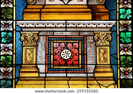 MARIJA BISTRICA, CROATIA - JULY 14: Stained glass window in Basilica Assumption of the Virgin Mary in Marija Bistrica, Croatia, on July 14, 2014 - stock photo