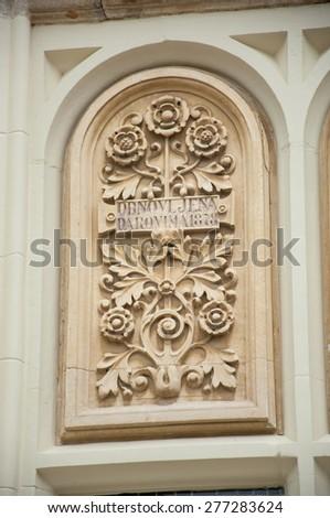 Marija Bistrica, Croatia - May 1, 2015: Architectural artistic decorations on basilica Assumption of the Virgin Mary in Marija Bistrica. - stock photo