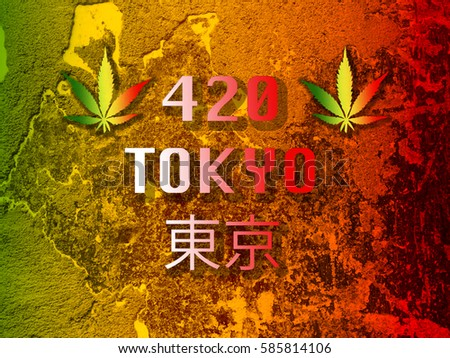 Marijuana Leaf 420 Symbol Tokyo Font Stock Photo Edit Now