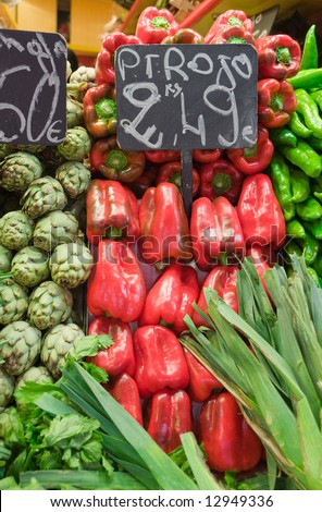 Market stall with various vegetables