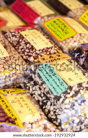 Market which sell various products - stock photo