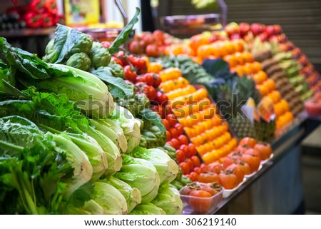 Marketplace with vegetables in Barcelona market, Spain - stock photo