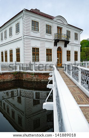 marly palace in Peterhof, Russia - stock photo