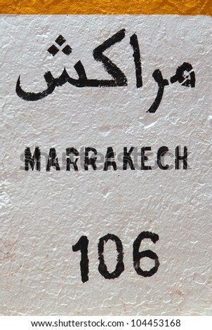 Marrakech 106 kilometers - roadside distance indicator National route 210 Marrakesh Morocco
