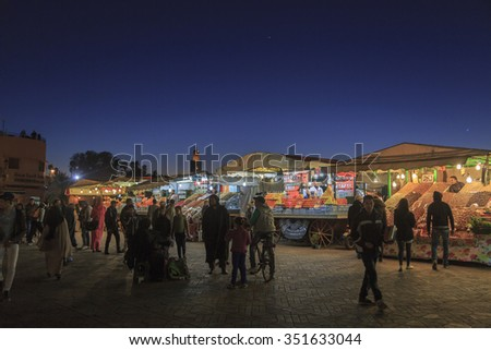 MARRAKECH, MOROCCO - February 23, 2015: Market on a Street of Marrakech in old town Medina - stock photo