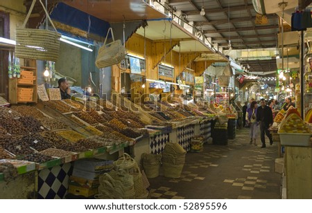 MARRAKESH - APRIL 17: Market (souk) in Marrakesh April 17, 2010 in Marrakesh, Morocco. - stock photo