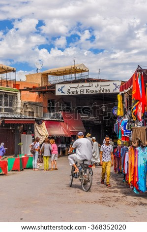 MARRAKESH, MOROCCO, APRIL 3, 2015: Souk el Kessabine - stock photo