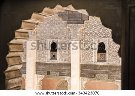 MARRAKESH, MOROCCO - MAY 05: Inside view of the Ben Youssef Medersa on May 05, 2015 in Marrakesh, Morocco. - stock photo