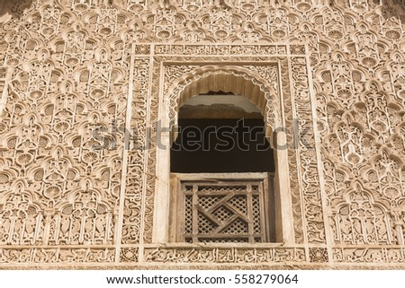 Marraketch, Morocco - September 24, 2015: Inside the five century old school or medersa of Ben Youssef in the center of Marrakesh, Morocco