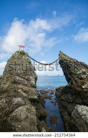Married couple rocks in Nagasaki, Japan