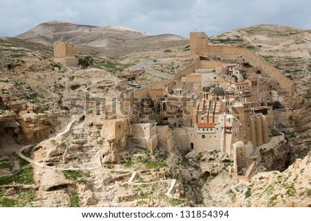 Marsaba monastery in the Judean desert in Israel - stock photo