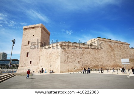MARSEILLES, FRANCE - APRIL 13, 2016: Fort St Jean. Marseille is the second largest city in France after Paris and the center of the third largest metropolitan area after Paris