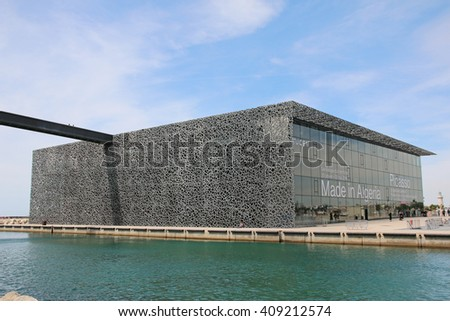 MARSEILLES, FRANCE - APRIL 20, 2016: Museum MuCEM. Marseille is the second largest city in France after Paris and the center of the third largest metropolitan area in France after Paris and Lyon. - stock photo
