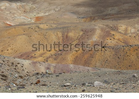 Martian landscape in the steppes of Central Asia - stock photo