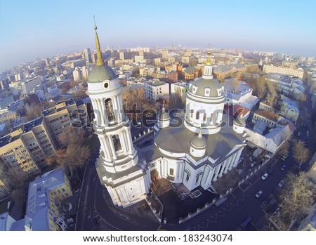 Martin Confessor Church at winter in Moscow, Russia. Aerial view - stock photo