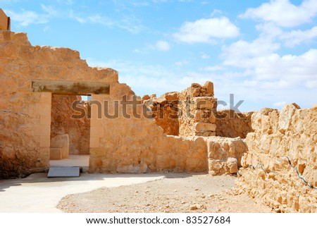 Masada - ancient  fortress in the South of Israel, on the eastern edge of the Judean Desert overlooking the Dead Sea. - stock photo