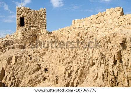 Masada fortress, Israel - stock photo