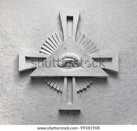Masonic sign in the form of the cross of the knights Templar on the ceiling of the chapel in the Quinta da Regaleira in Sintra - Portugal - stock photo