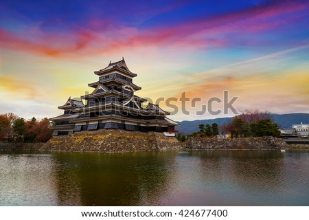 Matsumoto Castle in Matsumoto City, Nagano, Japan   - stock photo