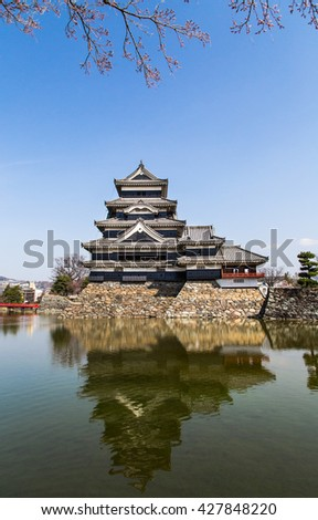 Matsumoto Castle is one of the most complete and beautiful among Japan's original castles, Matsumoto , Japan