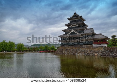 Matsumoto Castle. It is one of the most complete and beautiful among Japan's original castles,.designated as 'National Treasures' and the oldest castle donjon remaining in the country..